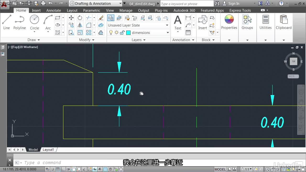 autocad错误_AutoCAD 2014 Essential Training: 4 Annotating a Drawing | AutoCAD 2014基础培训:4 ...