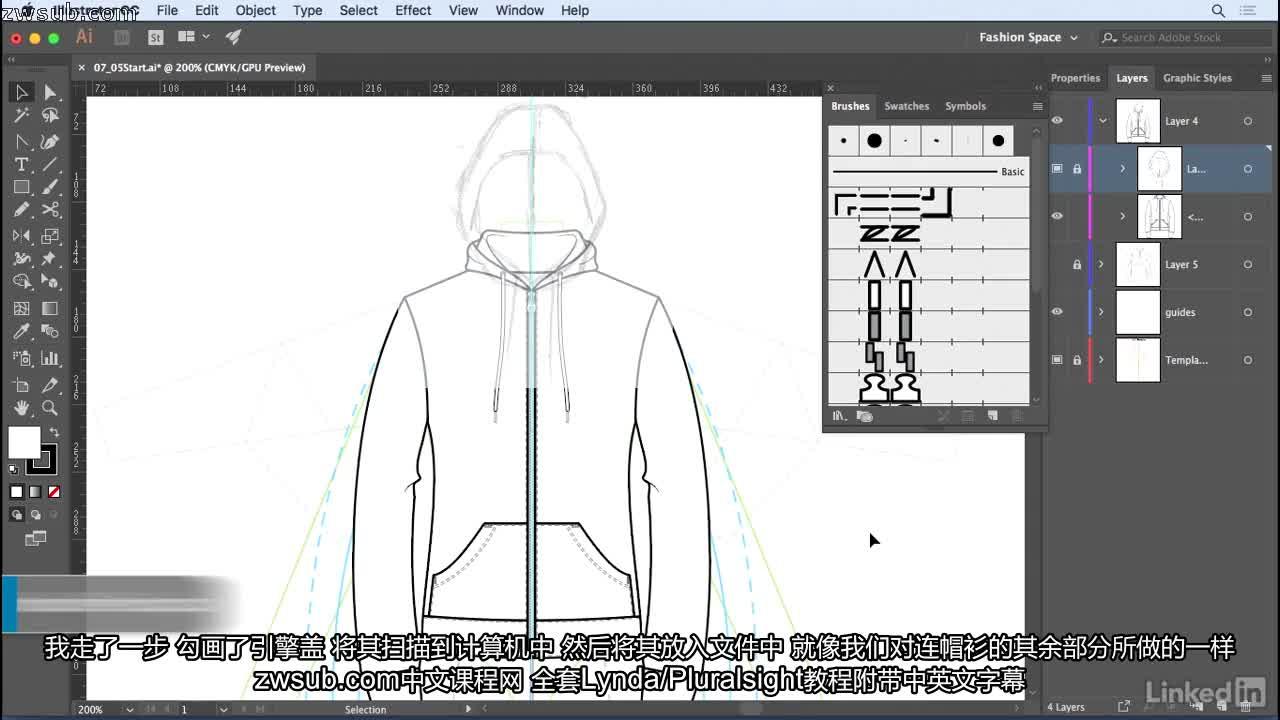 Illustrator For Fashion Design Advanced Drawing Flats 时尚设计插画 高级绘画平面lynda 课程中文字幕 Zwsub的博客 Csdn博客 怎么用illustrator画flats